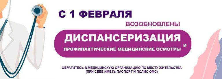 IMG-20210218-WA0006